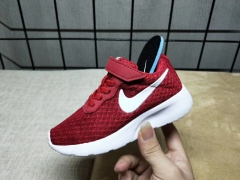 Children's shoes NIKE Free Run EU26-35