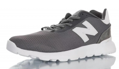 New Balance MS515 MS515TXD EU40-45