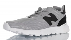 New Balance MS515 MS515TXH EU40-45